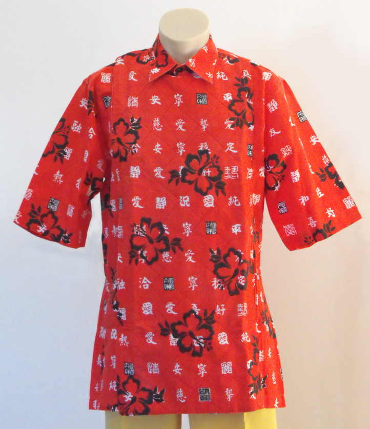 Chiwaiian Shirt
